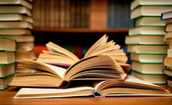 افتتاح نادي القراءة في جمعية أهل الهمة بالبادية الشمالية