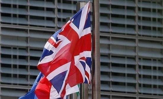 بريطانيا.. احتجاجات على معلم عرض رسوما مسيئة للنبي محمد (ص)
