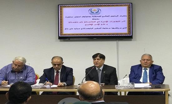 السفير الباكستاني يحاضر في المنتدى العالمي للوسطية