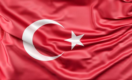 تركيا: مقتل 9 عسكريين في حادث تحطم مروحية