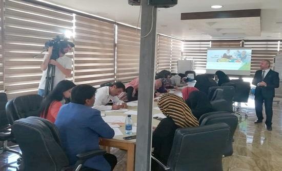 دورة تدريبية للتسويق الإلكتروني لأصحاب المشاريع في الجيزة