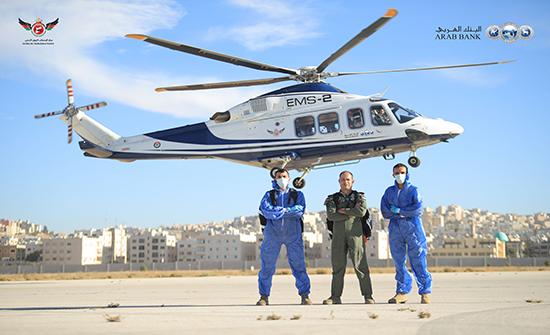 البنك العربي يجدد رعايته لمركز الإسعاف الجوي الأردني