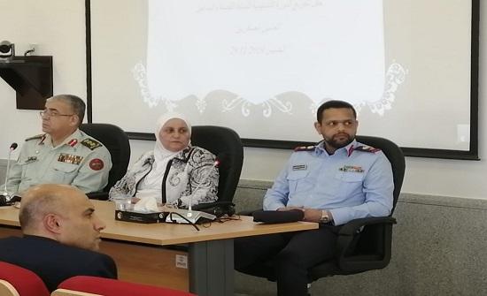 المعهد القضائي يختتم دورة للقضاء العسكري بمشاركة كويتية