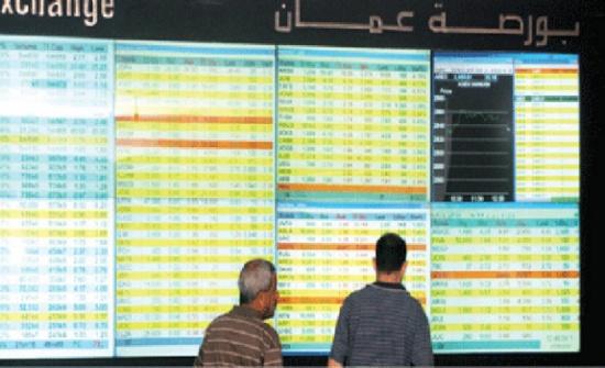 بورصة عمان تغلق تعاملاتها على ارتفاع
