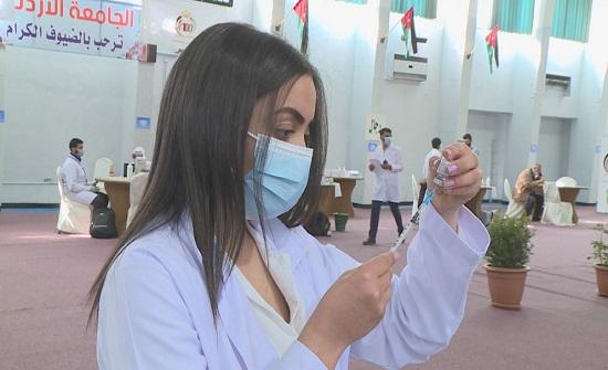 تحديد مراكز للتطعيم دون موعد مسبق الجمعة للأشخاص بعمر 18 فما فوق