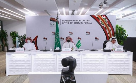 مجموعة العشرين تؤكد على مبادرة الرياض لمستقبل التجارة العالمية
