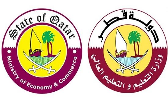 اعتماد 3 جامعات أردنية لدراسة الطلبة القطريين