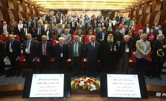 افتتاح مؤتمر القدس في الرواية العربية