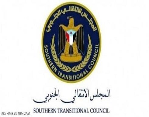 المجلس الانتقالي الجنوبي يدين العمليات الإرهابية بعدن