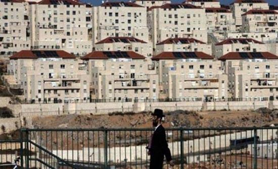 مخطط إسرائيلي لإقامة 392 وحدة استيطانية جديدة بالضفة
