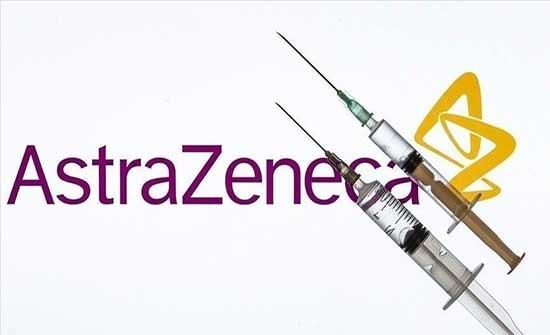 """مسؤول بـ""""الأدوية الأوروبية"""" ينصح بوقف لقاح أسترازينيكا"""