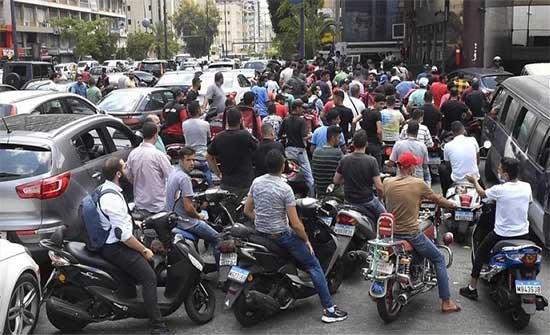 الصحة العالمية: نقص الوقود يُهدد بانهيار النظام الصحي في لبنان