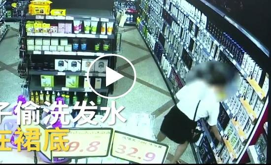 نهاية مروعة لامرأة سرقت زجاجة شامبو من سوبر ماركت (فيديو)