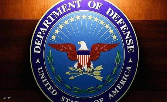 """مباحثات أميركية إسرائيلية عسكرية بشأن """"القلق الأمني المشترك"""""""
