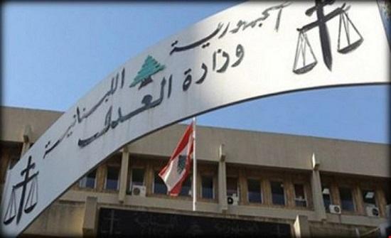 القضاء اللبناني يدعي على نائب هدد قاضية وشتمها