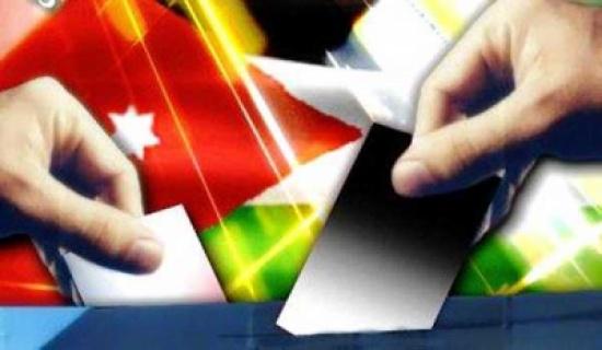 نشر نتائج الانتخابات في الجريدة الرسمية الإثنين