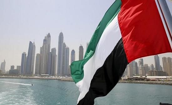 الإمارات تدين حادثة جرش