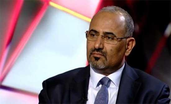 """رئيس المجلس الانتقالي يدعو الرئاسة اليمنية إلى إلغاء """"قرارات أحادية"""""""