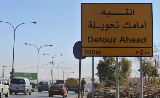 """تحويلات مرورية الجمعة في منطقة جسر ماركا ضمن """"الباص السريع"""""""