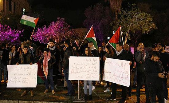 """فلسطينيون في حيفا يتظاهرون ضد """"صفقة القرن"""" المزعومة"""