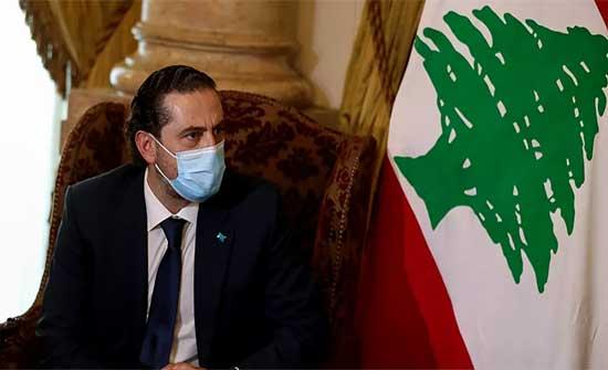 واشنطن: اعتذار الحريري عن تشكيل الحكومة تطور مؤسف آخر للشعب اللبناني