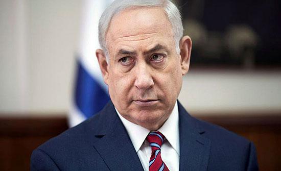 نتنياهو : صفقة القرن تحقيق للرؤية الصهيونية