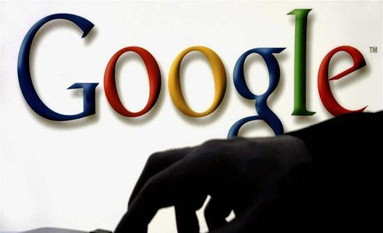 مستخدمو غوغل يستخدمون كلمات مرور مخترقة