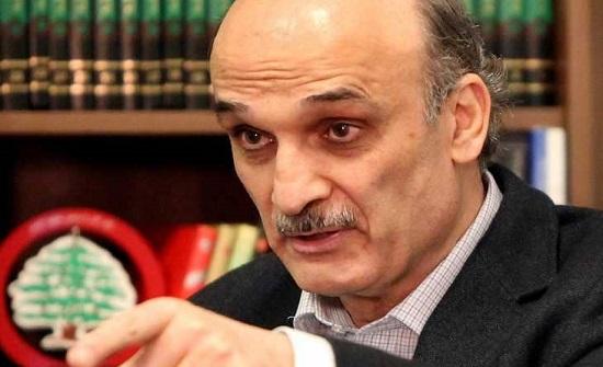 """جعجع: لابد من تشكيل """"حكومة صدمة"""" ولو برئاسة الحريري"""