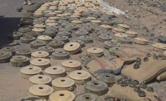 قوات الشرعية اليمنية تزيل آلاف الألغام في حجة