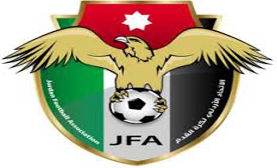 سحب قرعة كأس الأردن لكرة القدم الخميس المقبل