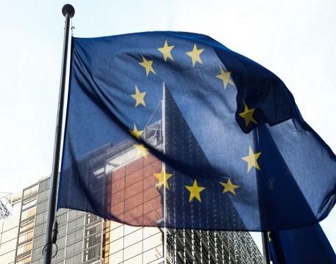 الأوروبي : على الحوثيين التعامل بإيجابية مع وقف النار