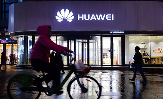 هواوي تتهم الولايات المتحدة بانها شنت هجمات إلكترونية ضد الشركة