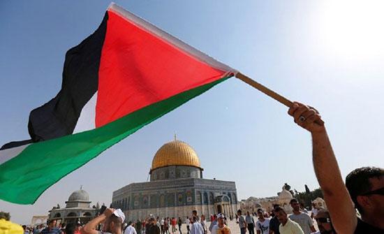 شكوى فلسطينية لدى الأمم المتحدة ضد قرار هندوراس فتح مكتب دبلوماسي في القدس