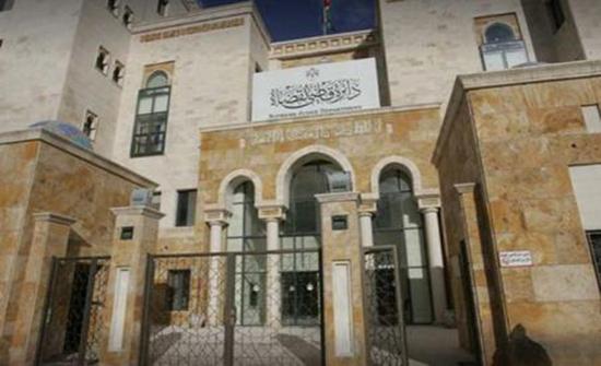 استحداث محكمة شرعية في منطقة الخالدية بالمفرق