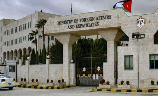 """الأردن يدين مصادقة """"إسرائيل"""" على بناء وحدات استيطانية جديدة"""