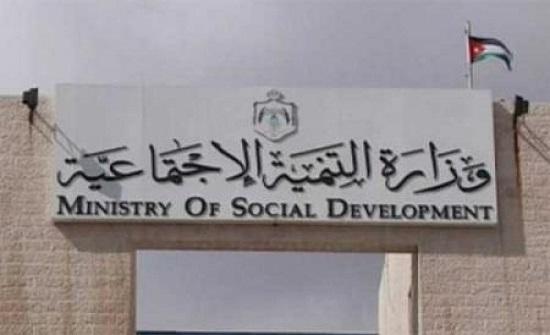 التنمية الاجتماعية: 368 ألف دينار حجم التبرعات لصالح حساب الخير