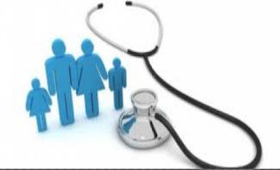 السماح لمراكز ذوي الإعاقة بتقديم خدمات العلاج الطبيعي