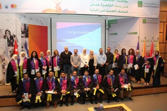 حفل تخريج المشاركين في دورات مركز التدريب والحاسوب في جامعة الاميرة سمية للتكنولوجيا