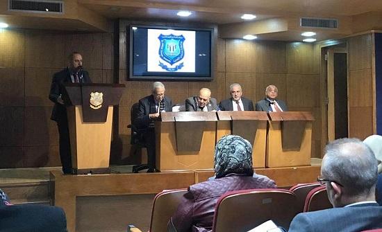 اكاديميون عرب يناقشون اليات زيادة الانتاج العلمي