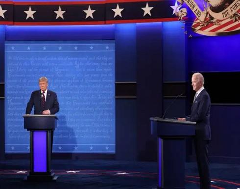 بعد المناظرة.. التبرعات تتدفق وحملة ترمب تحصد 26 مليون دولار