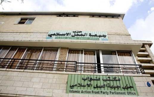 العمل الاسلامي يعلق على نتائج نتائج استطلاع مركز الدراسات  حول أداء الحكومة