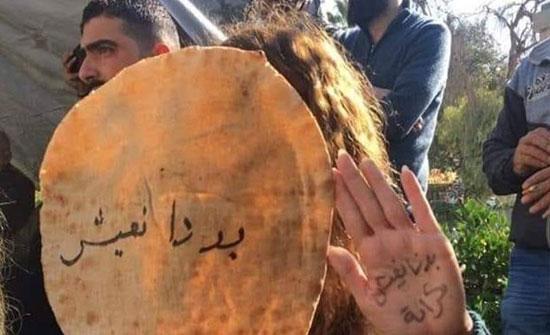 """""""قيصر"""" يخنق السوريين.. و""""الشعب يريد إسقاط النظام"""" .. بالفيديو"""