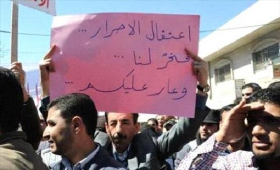 """وقفة احتجاجية للمطالبة بالافراج عن معتقلي الرأي أمام """"النواب"""""""