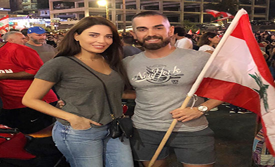 بالفيديو : أحلى ثورة..  سيرين عبد النور وزوجها تشارك فى مظاهرات لبنان