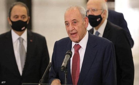 رئيس مجلس النواب اللبناني: على أتم الاستعداد لرفع الحصانات