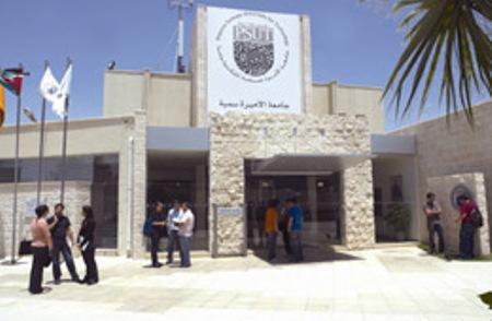 جامعة الأميرة سمية تحصل على الاعتماد الدولي AACSB