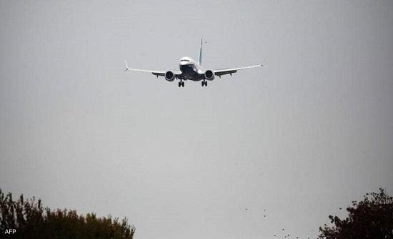 فرض منطقة حظر طيران فوق منزل جو بايدن