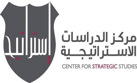"""""""الدراسات الاستراتيجية"""" يصدر ورقة سياسات حول """"الانتخابات الإسرائيلية"""""""