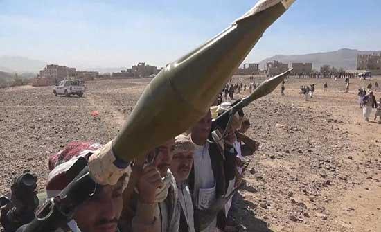 الخارجية الأميركية تدين هجمات الحوثيين على السعودية