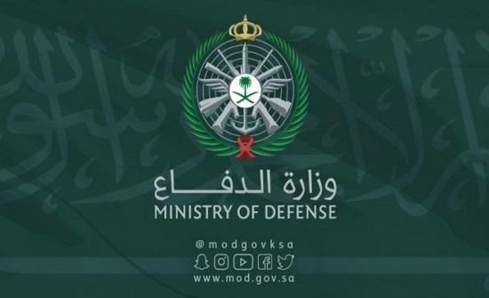 الدفاع السعودية: اعتراض وتدمير هدف جوي معادٍ تجاه جدة